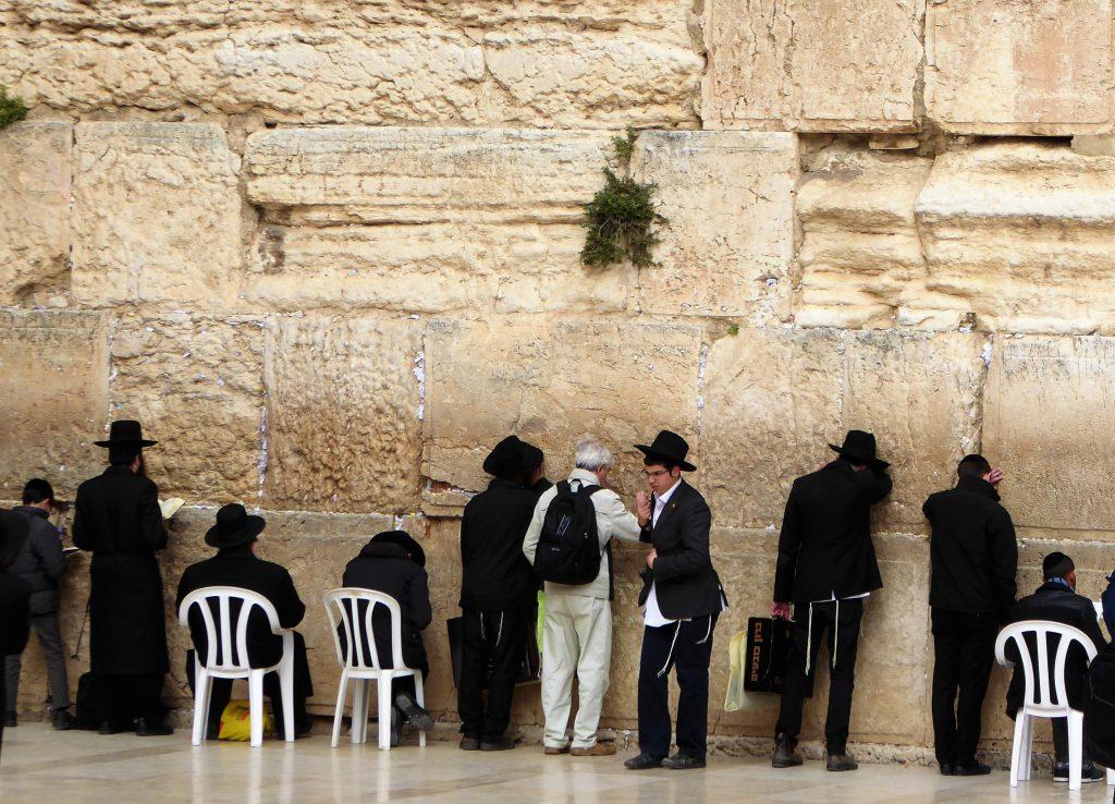 Wailing Wall - Israel