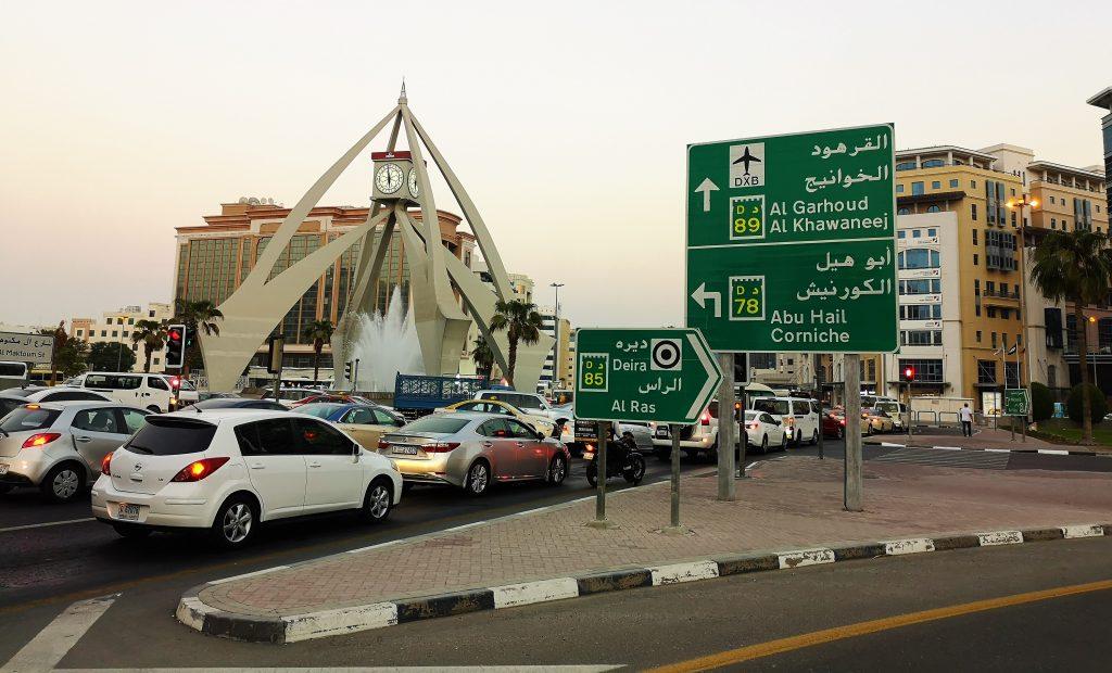 Clocktower - Deira - Dubai