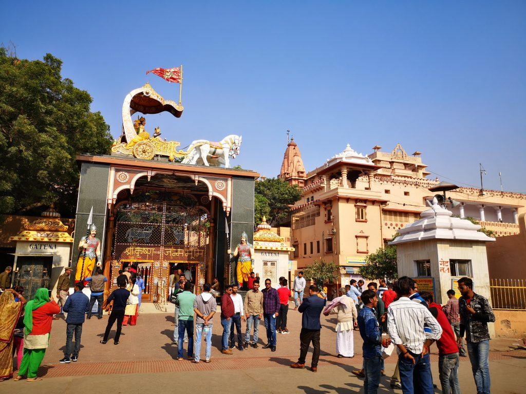 Mathura : Krishna Janmasthan Tempel Complex - India