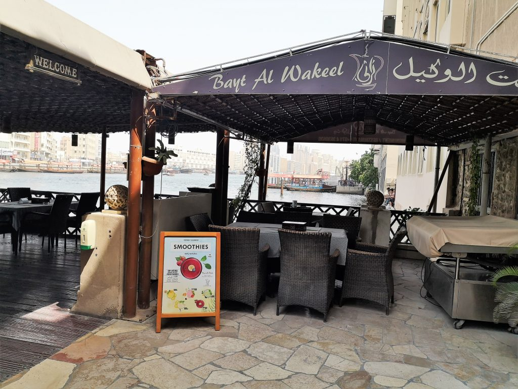 Bayt AL Wakeel - Dubai