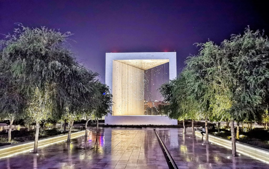 The Founder's Memorial - Abu Dhabi