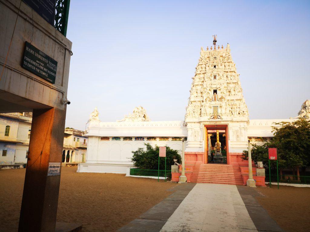 Shri rama Vaikunth Nath Swami Temple - Pushkar